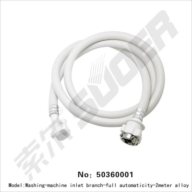washing-machine inlet branch automaticity-2meter alloyalloy