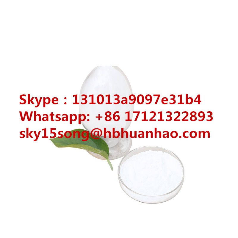factory supply (S)-4-Phenyloxazolidin-2-one cas 99395-88-7