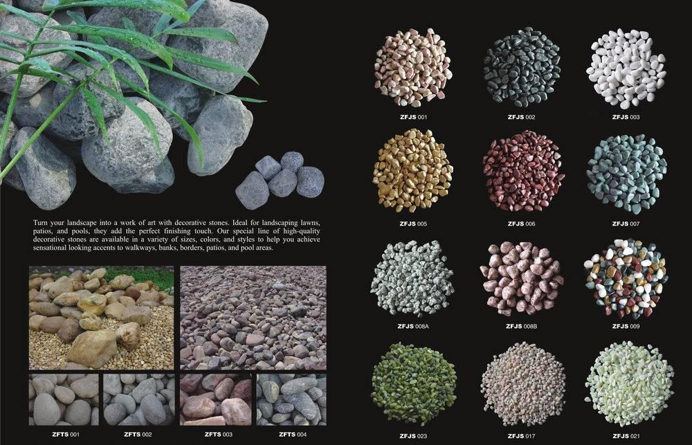 Machine-made cobble stone