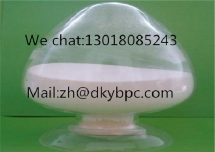 Producer in China and High Purity; Sodium Benzoate; CAS: 532-32-1