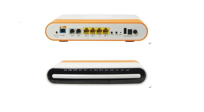 GEPON ONU, FLY-04FE-FXS-Wifi ONU for FTTH, FTTx