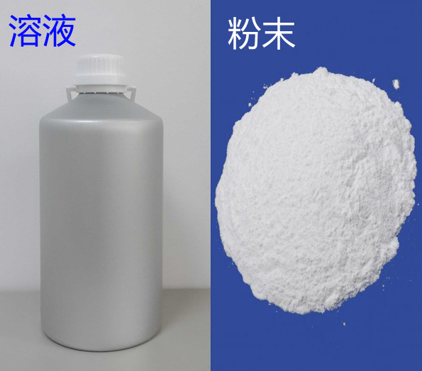 Best Quality Cosmetic Grade anti-wrinkles SNAP-8(Acetyl Octapeptide-3) CAS No.: 616204-22-9