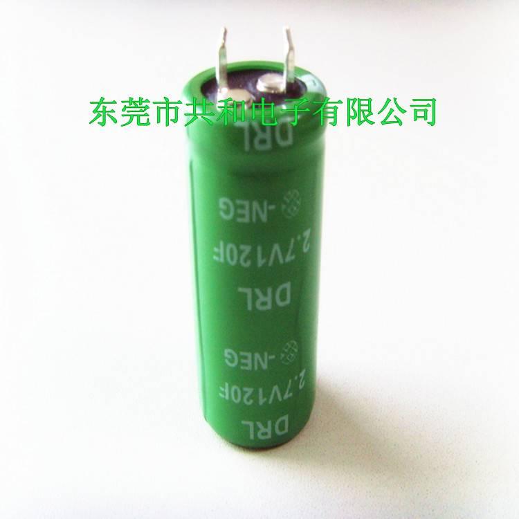 have in stock 2.7v 120f super capacitors