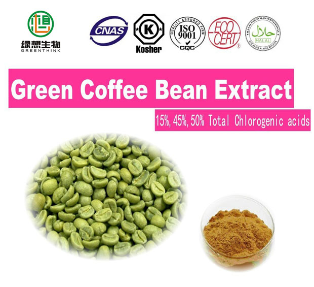 Green Coffee Bean Extract 45% & 50% Chlorogenic Acids powder for weight loss