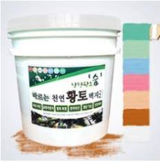 Eco friendly paint wallpaper Interior Finishing red clay Natural paints