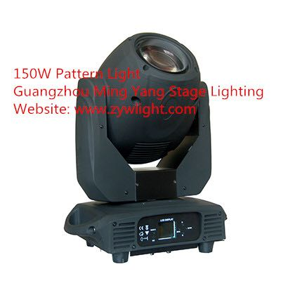 150W Pattern Light