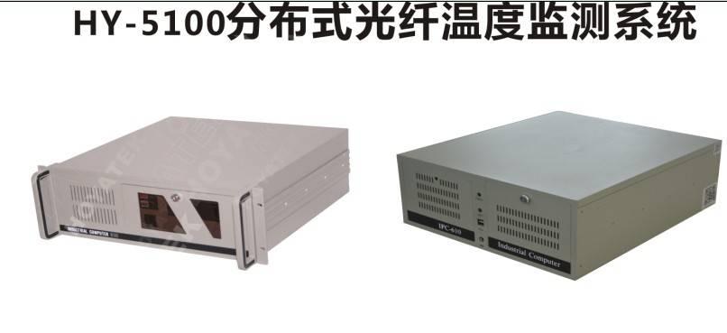 DTS temperature sensing system