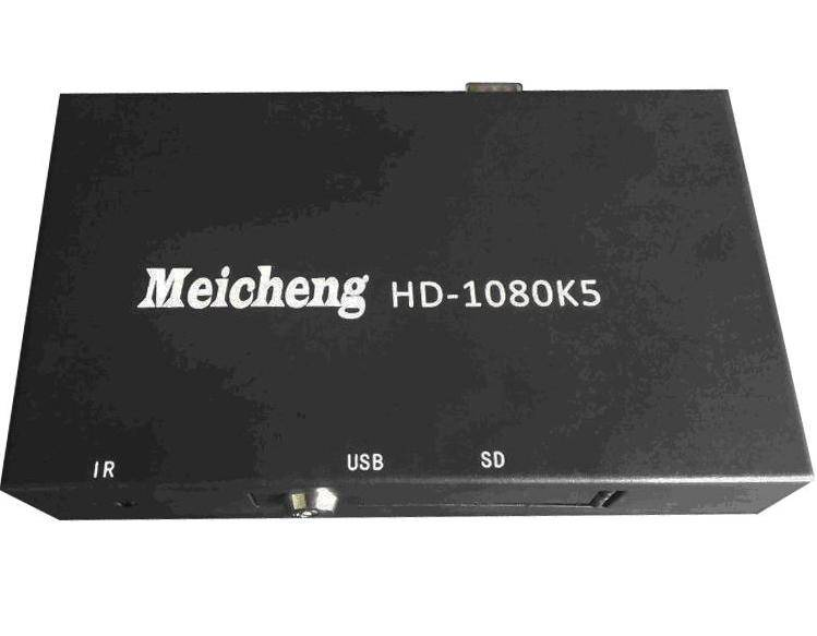 HD-1080K5 Digital Multi-media Player