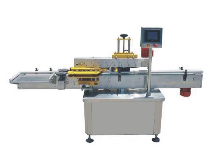 YXT-C1 Full-auto single side label machine