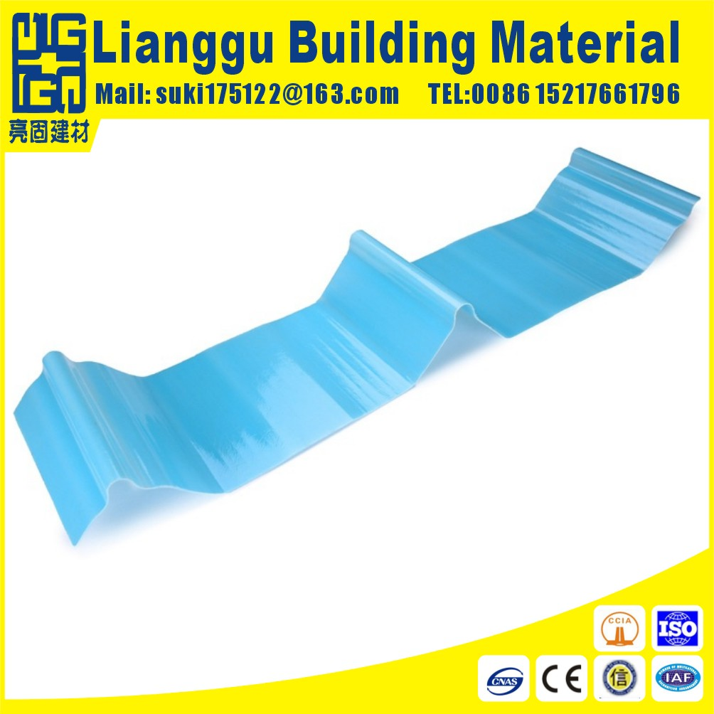 FRP fiber glass roof sheet for cheap prefab steel structure house