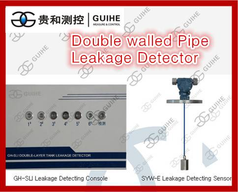 Gas station Pipe Leakage detector