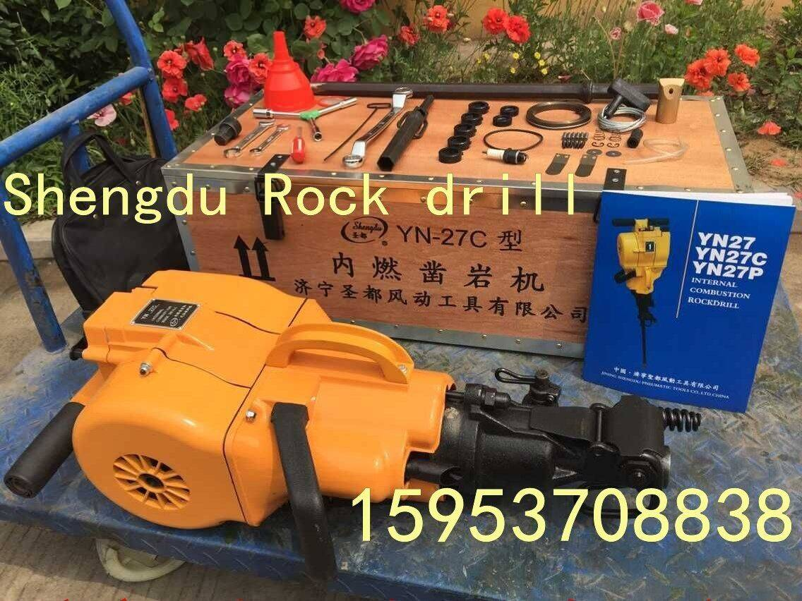 gasoline rock drill rock drilling equipment yn27c gasoline rock drill for sale