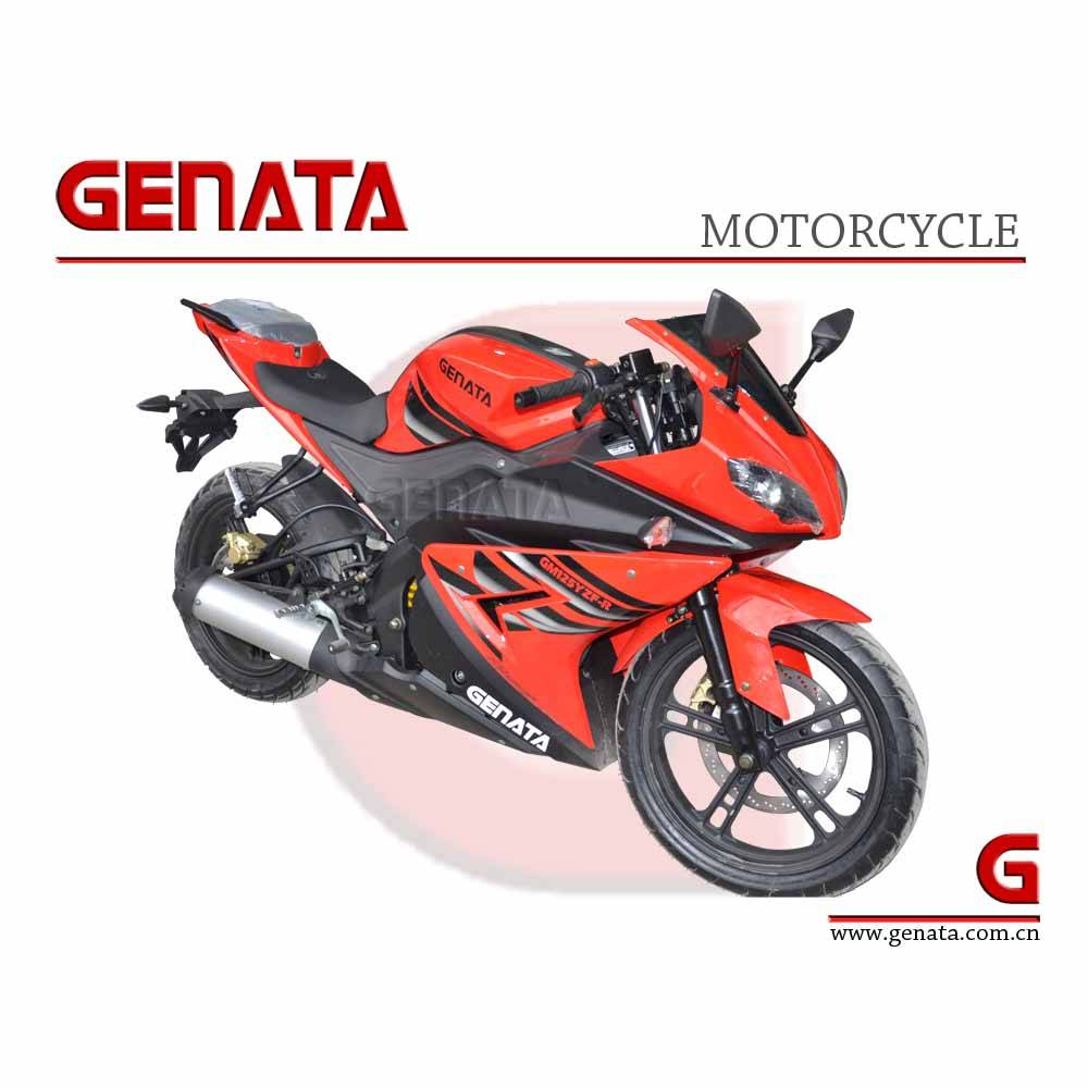 250cc racing motorcycle yamaha style yzf r manufacture in for Yamaha motorcycles made in china