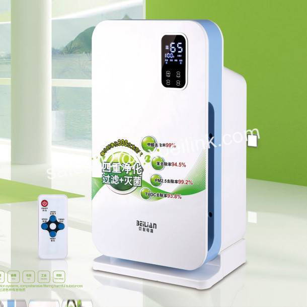 2016 best selling air purifier air cleaner with high CADR