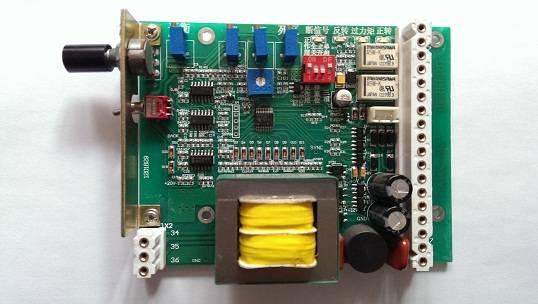 Electric control panel GAMX-2KP