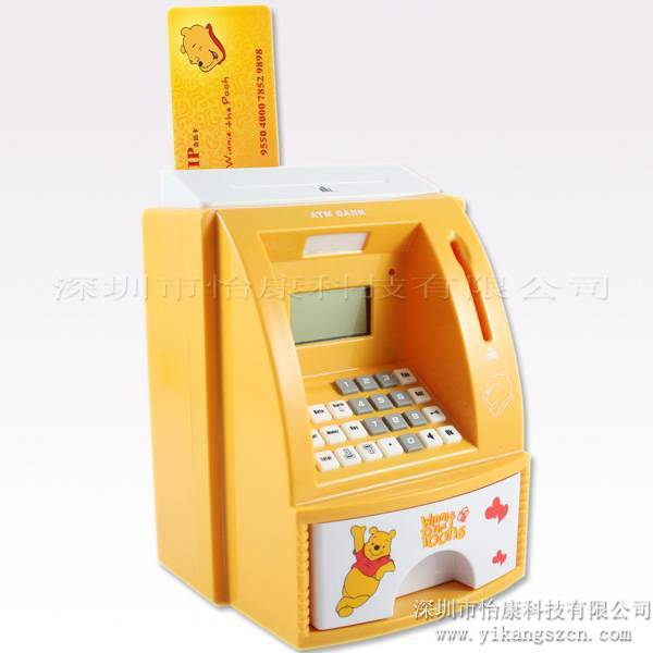 ATM banking toy