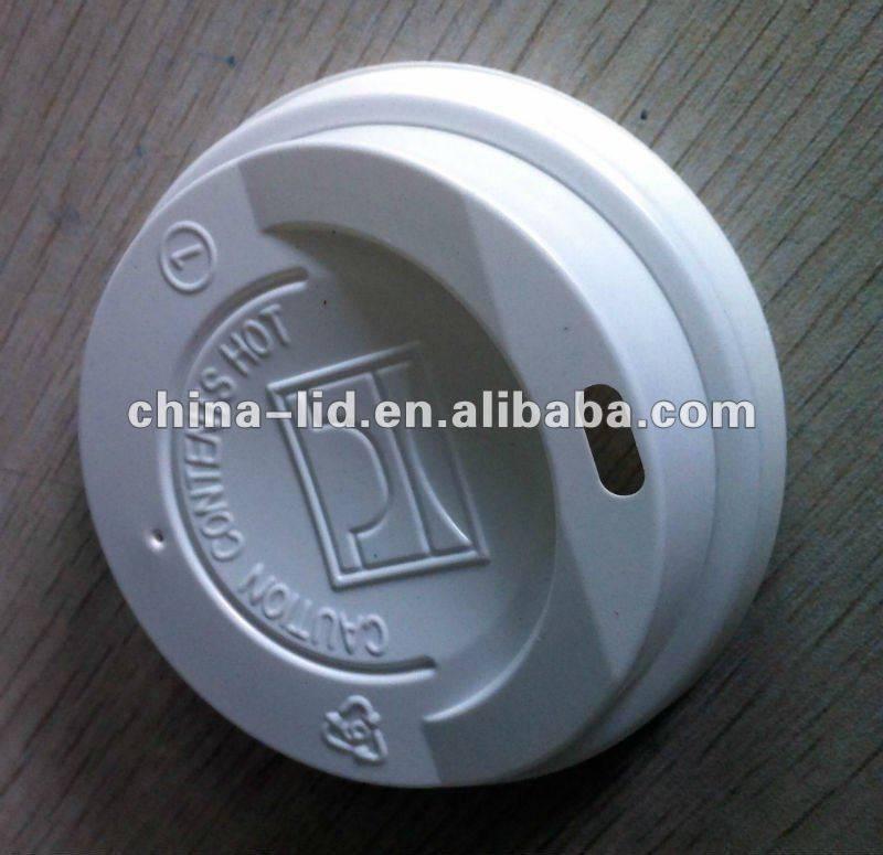 Coffee cup lid