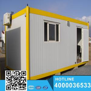 New Style Best Quality Prefab Container House