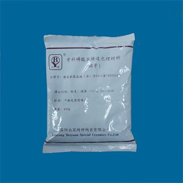 Steel Teeth Dental Investment Material