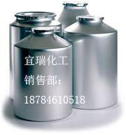 Calcium Folinate | Manufacturer of china.99%