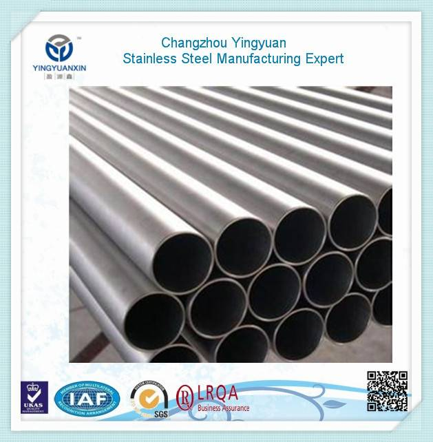 Thin wall cold drawn stainless seamless steel pipe