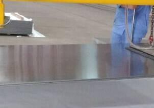 7075 aluminum plate/sheet for molds