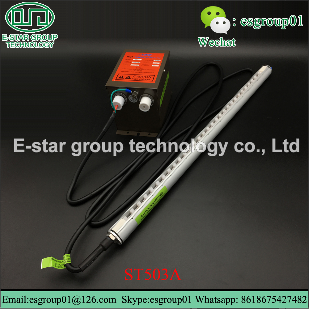 ST503A Antistatic Ionizing Air Bar
