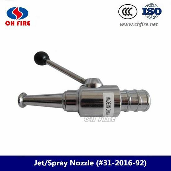 Fire jet spray nozzle