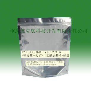 (2b,3a,16b,17b)-2,16-Bispiperidino-3,17-diacetoxy-5-androstane