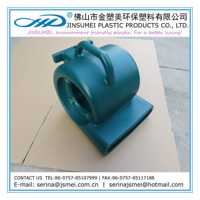 blowing machine plastic shell