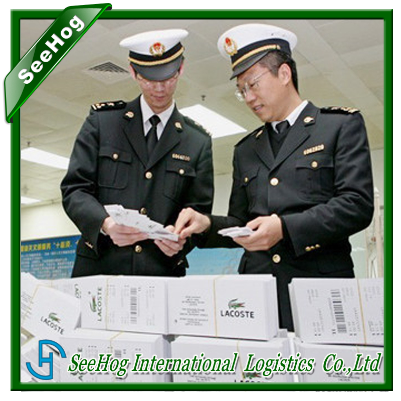 China import Customs Clearance Agency company