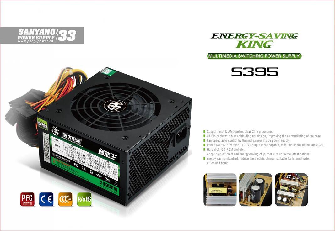 Eenergy Saving King S395