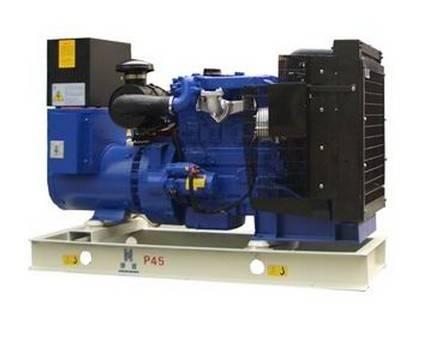 PERKINS 50HZ 400V 50kw diesel generator