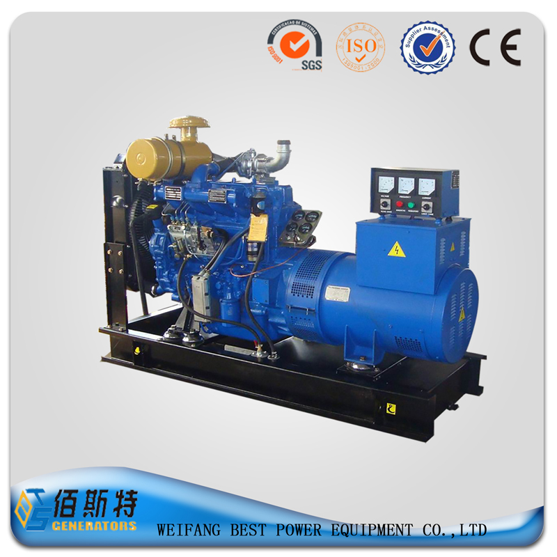 50KW diesel generator set from China manufacture