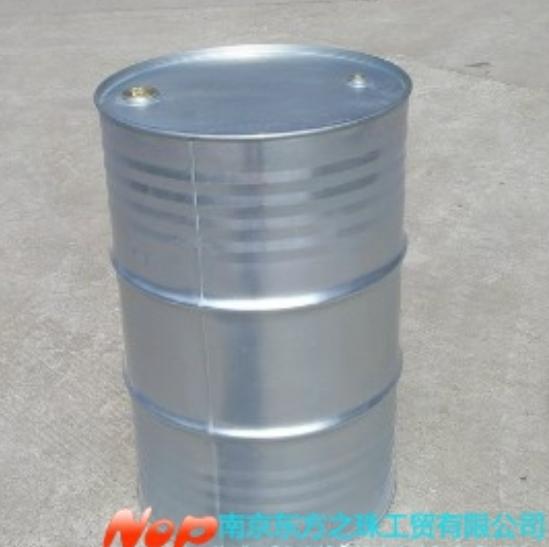 2-methyl furan