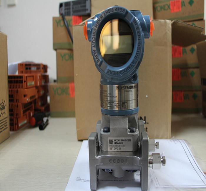 Rosemount 3051C Pressure Transmitter