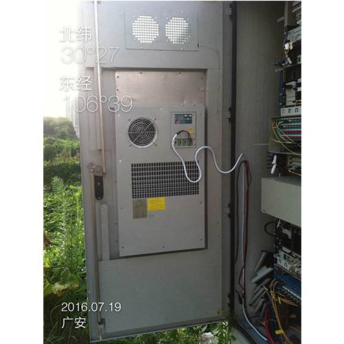 Outdoor Industry Cabinet Air Conditioning