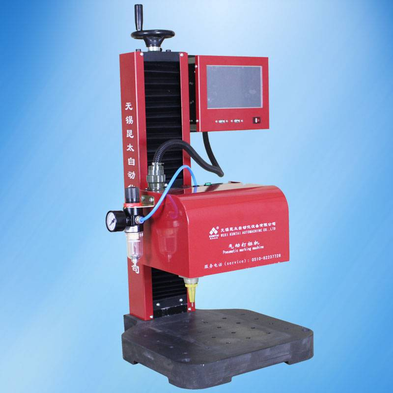 Integrated dot peen marking machine