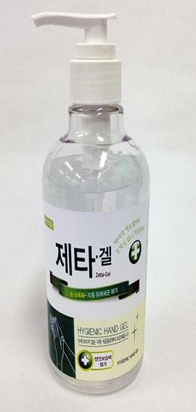 Zetta Gel Hand Sanitizer C type