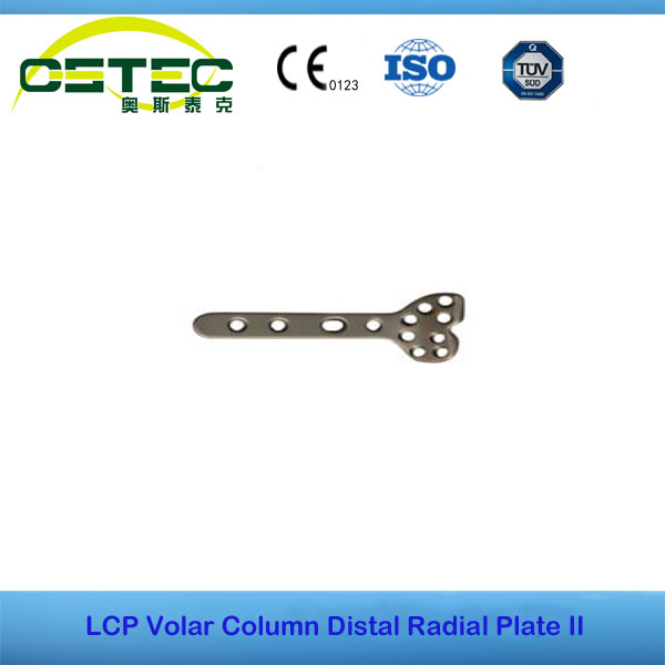 LCP Volar Column Distal Radial Plate II