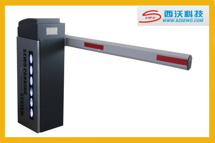 SEWO High Quality Automatic Fence Barrier