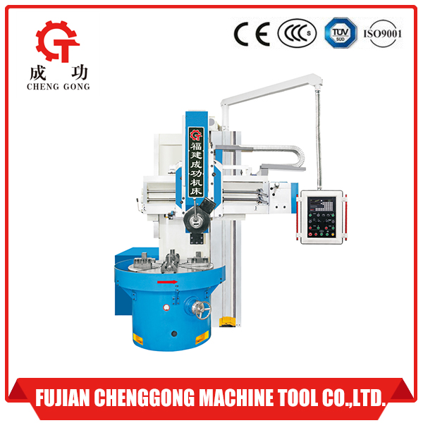 C5112E vertical lathe machine