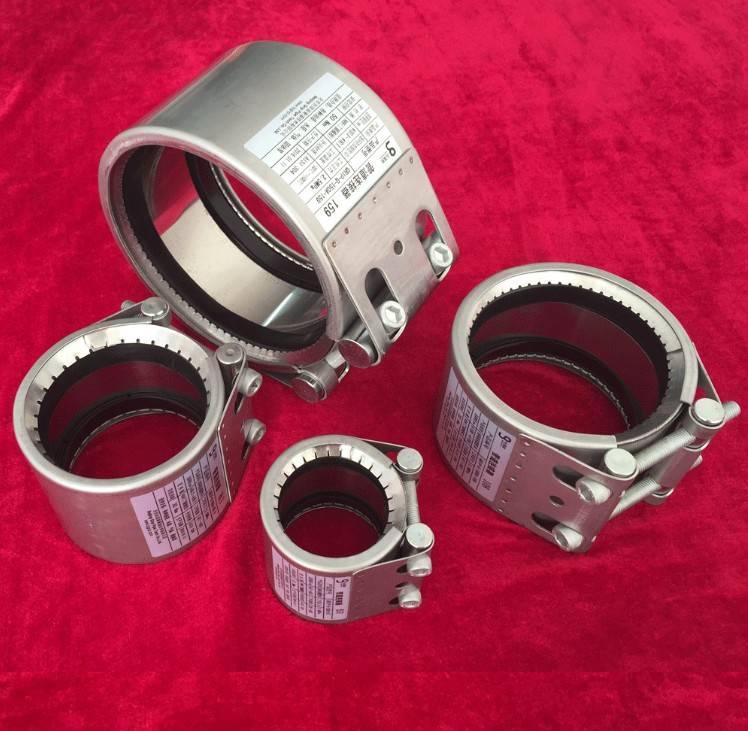 double lock and splite pipe repair clamps