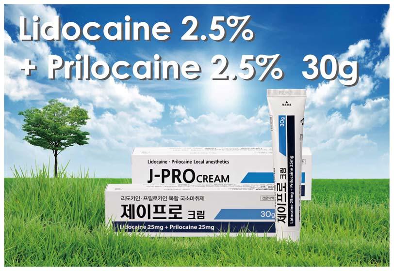 (HM2-103) J PRO CREAM (Lidocaine + Prilocaine Local anesthetics)_30g