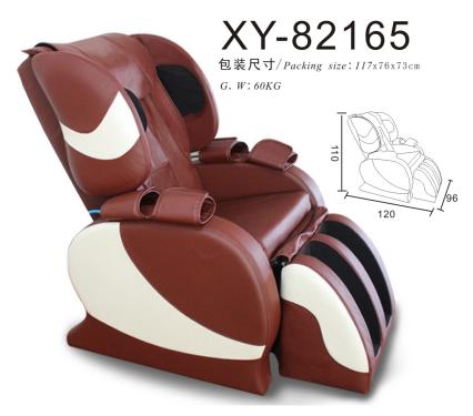 Spa Massage Chair XY-82165