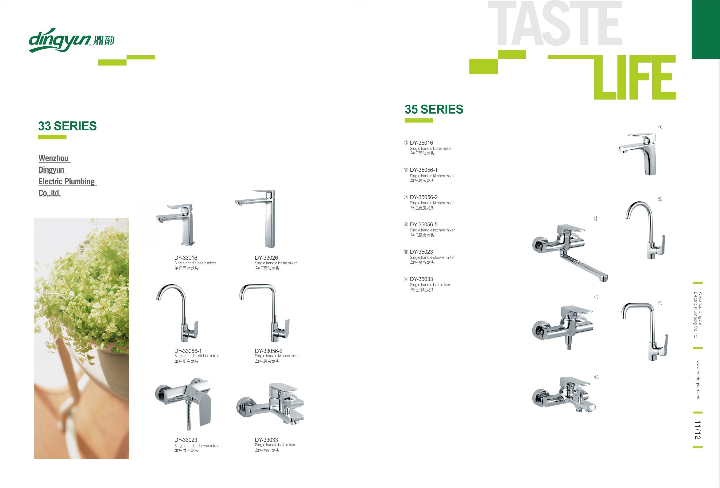 faucet33-35