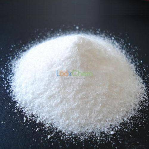 Carbasalate Calcium CAS No: 5749-67-7