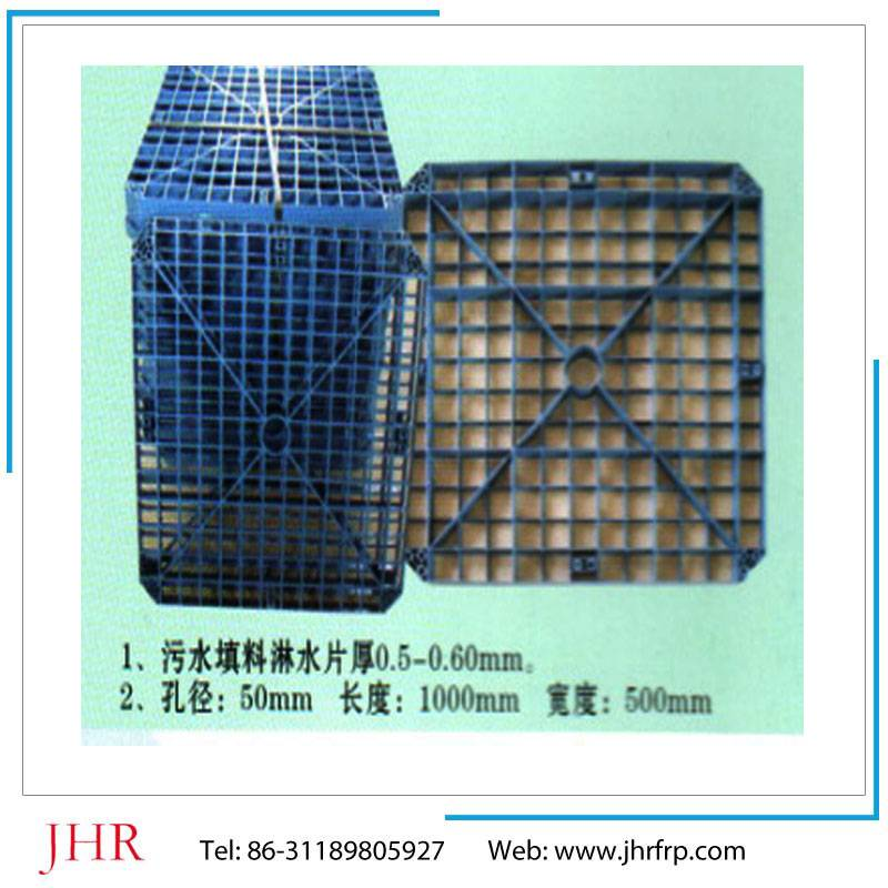 cooling tower packings