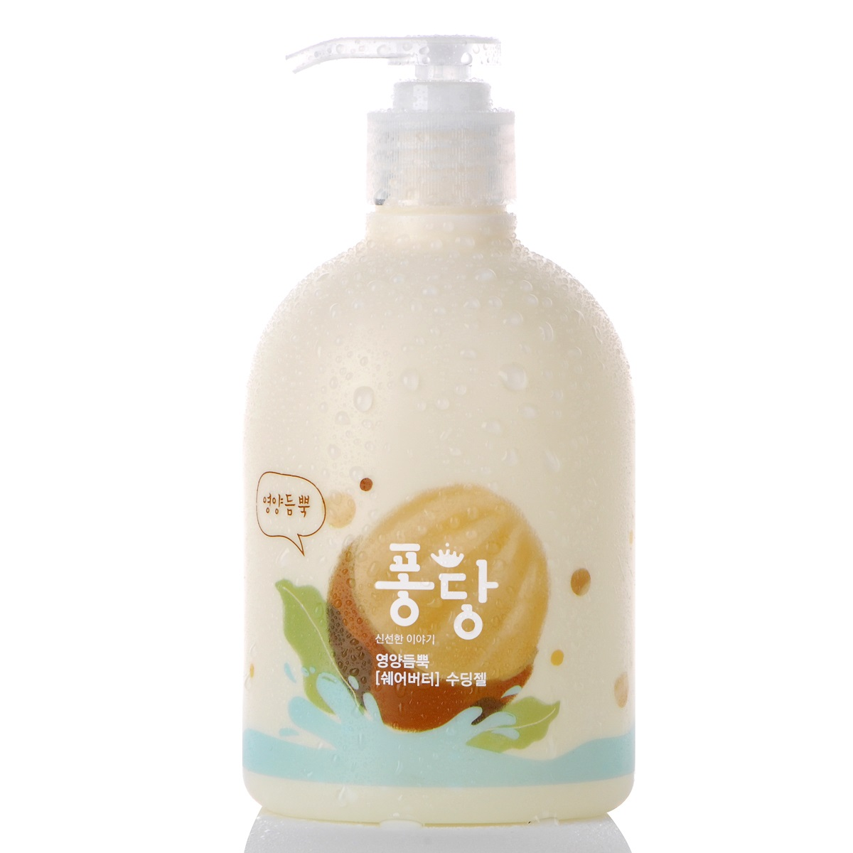 PONGDANG  ULTRA NOURISHING SHEA BUTTER SOOTHING GEL