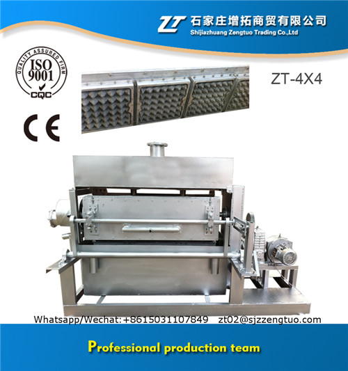 Full Automatic 16 moulds egg tray pulp molding machine